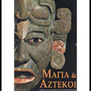 magia_kai_aztekoi