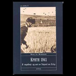 kriti_1941