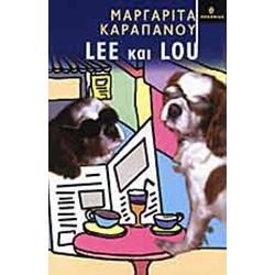 lee-kai-lou